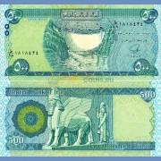 Ирак бона 500 динаров 2013