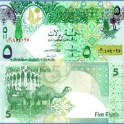 Катар бона 5 риалов 2015