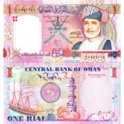 Оман бона 1 риал 2005