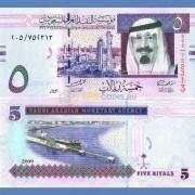 Саудовская Аравия бона 5 риалов 2009