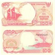Индонезия бона 100 рупий 1992