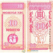 Монголия бона 10 мунгу 1993