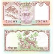 Непал бона 10 рупий 2010