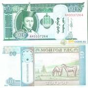 Монголия бона 10 тугриков 2013