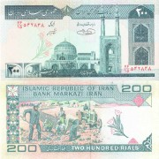 Иран бона 200 риалов 1982
