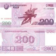 Северная Корея бона (62) 200 вон 2008