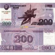Северная Корея бона 200 вон 2008 100 лет Ким Ир Сену