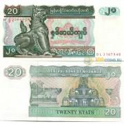 Мьянма бона 20 кьят 1994