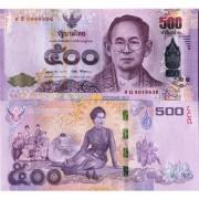 Таиланд бона 500 бат 2016