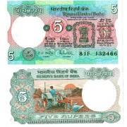 Индия бона 5 рупий 1975 Трактор