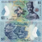 Бруней бона 1 ринггит 2013