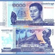 Камбоджа бона 1000 риель 2016