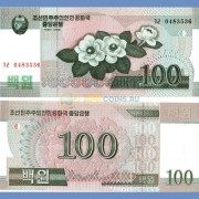 Северная Корея бона 100 вон 2008