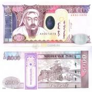 Монголия бона 5000 тугриков 2003