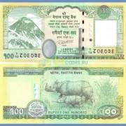 Непал бона 100 рупий 2015