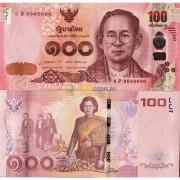 Таиланд бона 100 бат 2015 Сириндхорн