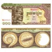 Камбоджа бона 100 риель 1957-1975