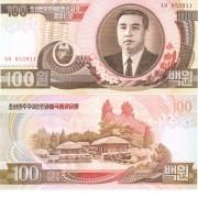 Северная Корея бона 100 вон 1992
