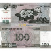 Северная Корея бона 100 вон 2008 100 лет Ким Ир Сену