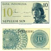 Индонезия бона 10 сен 1964