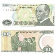 Турция бона 10 лир 1979