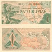Индонезия бона 1 рупия 1961
