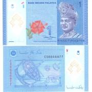 Малайзия бона 1 ринггит 2012