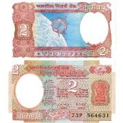 Индия бона 2 рупии 1976 Спутник