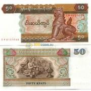 Мьянма бона 50 кьят 1997