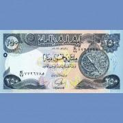 Ирак бона 250 динаров 2013