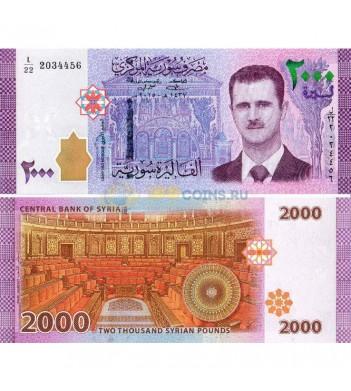 Сирия бона 2000 фунтов 2015 Башар Асад