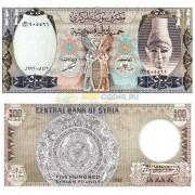 Сирия бона 500 фунтов 1992
