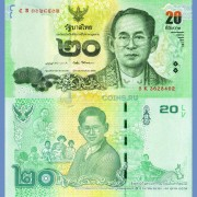 Таиланд бона 20 бат 2013