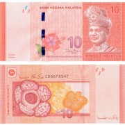 Малайзия бона 10 ринггит 2012