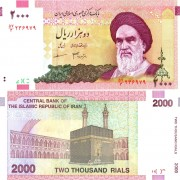 Иран бона 2000 риалов 2005