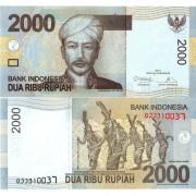 Индонезия бона 2000 рупий 2013