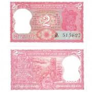 Индия бона 2 рупии 1977 Тигр