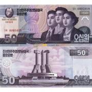Северная Корея бона 50 вон 2008 100 лет Ким Ир Сену
