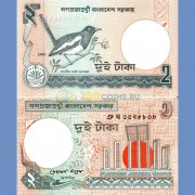 Бангладеш бона 2 таки 2009