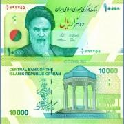 Иран бона (159) 10000 риалов 2017