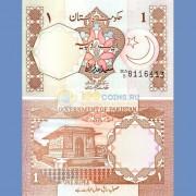 Пакистан бона 1 рупия 1983 (подпись 5)