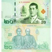 Таиланд бона 20 бат 2018