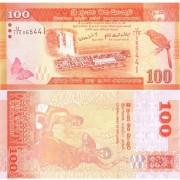 Шри-Ланка бона 100 рупий 2010