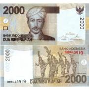 Индонезия бона 2000 рупий 2015