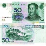 Китай бона 50 юаней 2005