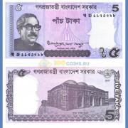 Бангладеш бона 5 так 2017