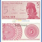 Индонезия бона 5 сен 1964