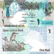 Катар бона 1 риал 2008 (подпись 28b)