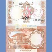 Пакистан бона 1 рупия 1983 (подпись 7)