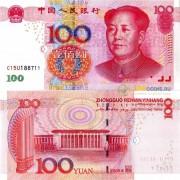 Китай бона 100 юаней 2005